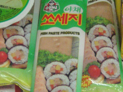 Fish paste products