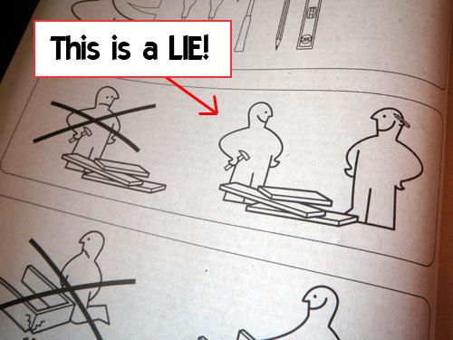 It's a lie!